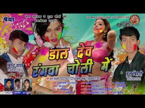 Baixar Deepak Kumar Ranwa - Download Deepak Kumar Ranwa   DL