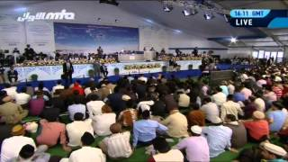 Concluding Session - Nazam - Jamalo Husne Quran Noor - Jalsa Salana UK 2015