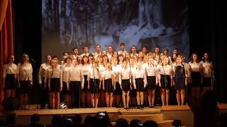 Хор Сияние, песня Дети войны