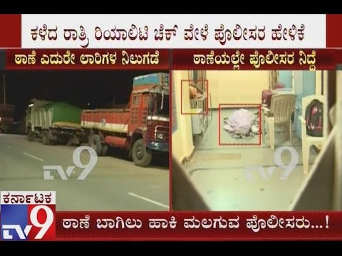 Illegal sand Transportation in Gadag District, Alleges Police  Neglegency