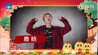 [ENG] LuHan New Year greeting from CZTV