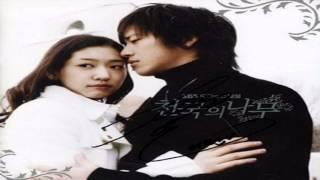 Shin Seung Hoon - Uh Dduk Ha Jyo (Tree Of Heaven OST)