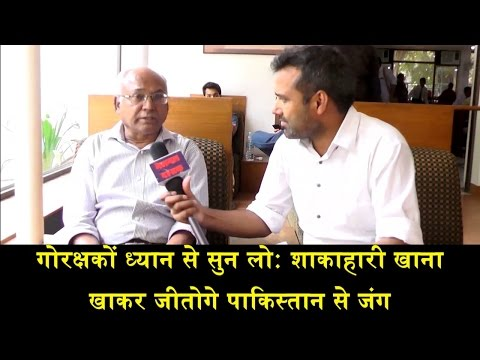 KANCHA ILAIAH: HOW WE WILL WIN AGAINST PAKISTAN AS  VEGETARI