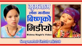 HIT LOK SINGER BISHNU MAJHI