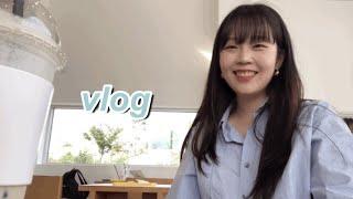 [Vlog] 일상 | 이안셀 선크림 | 신전 떡볶이 |…