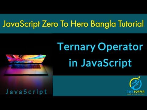 14. Ternary Operator in JavaScript Bangla Tutorial || Next Topper thumbnail