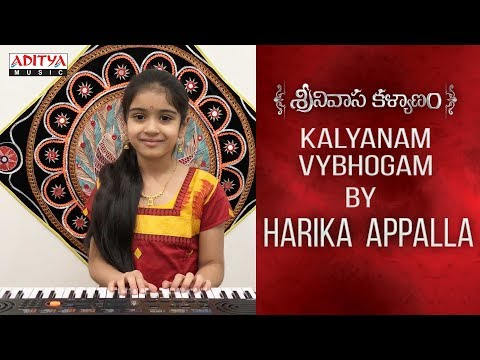Kalyanam Vybhogam Cover Song By Harika Appalla | Srinivasa Kalyanam Songs