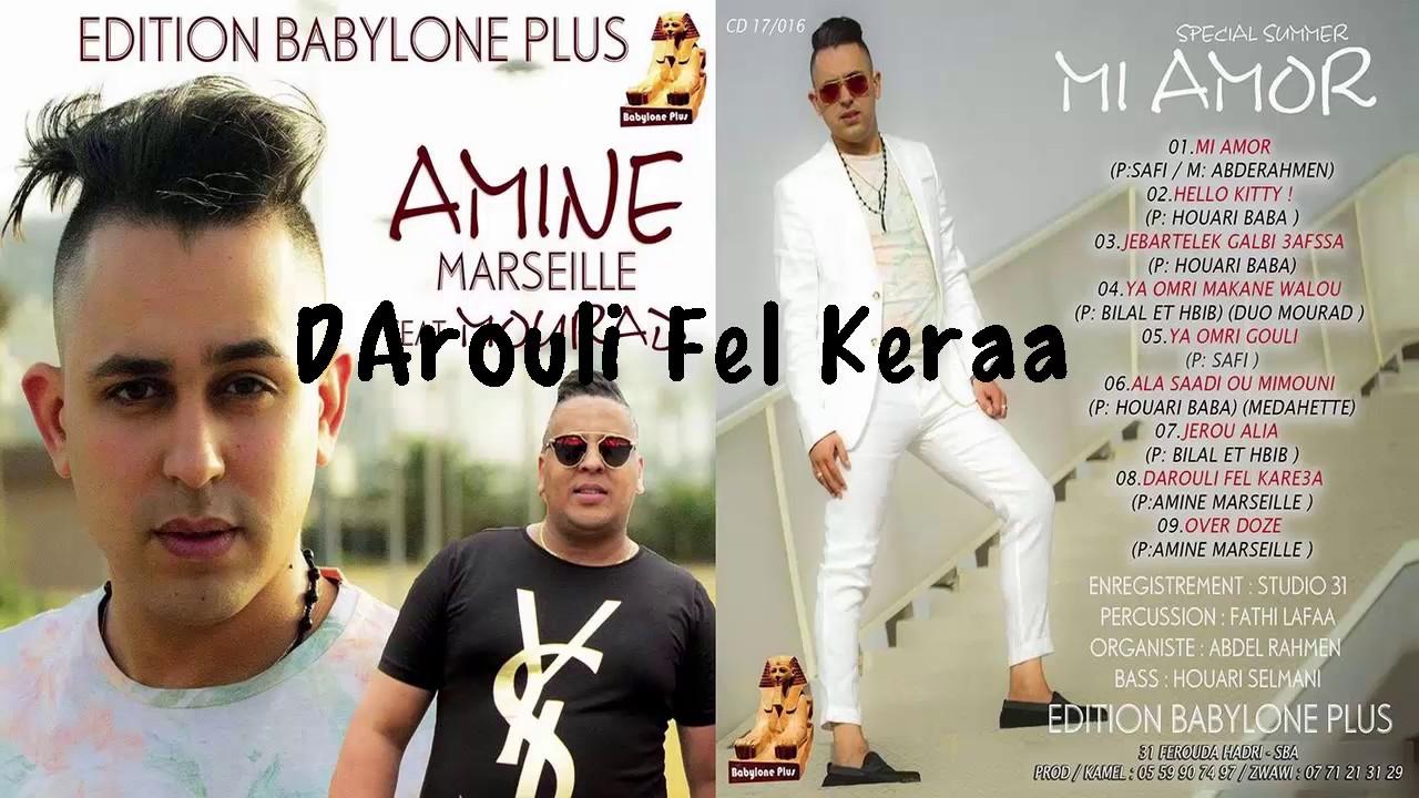 Amine Marseille Darouli Fel 9ar3a New Album 2016 - Babylone Plus ...