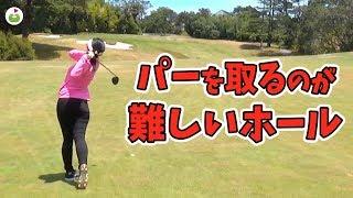 オーガスタナショナル改修者が設計した風のコースを堪能しよう。【ニュージーランドでゴルフ