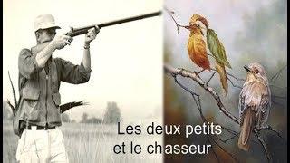 قصة الصغيران و الصيّاد Les deux petits et le chasseur | قصة باللغة الفرنسية مترجمة للعربية
