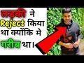 Girl rejected him as he was poor - Guru randhawa