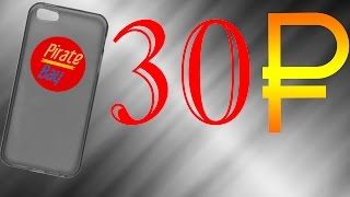 Классный чехол для IPhone 5/5S(, 2016-03-11T11:26:56.000Z)