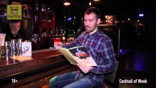Bar Trip - Коктейль недели - #4 Bobby Burns(http://www.youtube.com/user/bartripvideo?sub_confirmation=1 - Подпишись. Новые ролики два раза в неделю! https://www.facebook.com/BarTripRu ..., 2015-01-04T21:41:43.000Z)