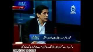 M. Qaysar Alam Live on Aaj Tv in Aaj Market (Part 2)