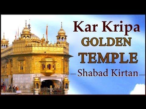 Kar Kirpa Tere Gun Gavan | Golden Temple | Shabad Kirtan | Popular Punjabi Devotional Songs