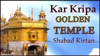 Kar Kirpa Tere Gun Gavan | Golden Temple | Shabad Kirtan | Popular Punjabi Devotional Songs