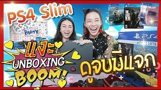 ทับทิมแงะ EP.62 : Unboxing BOOM!!💥 PS4 Slim เล็กแต่เริศ🤩 ดูจบมีแจก!