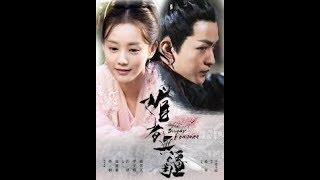 Bloody Romance whit  Qu Chu Xiao and  Li Yi Tong