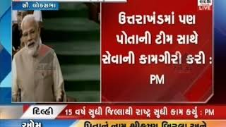 Lok Sabha Speaker became the Chief Minister, Om Birla, Modi ex…