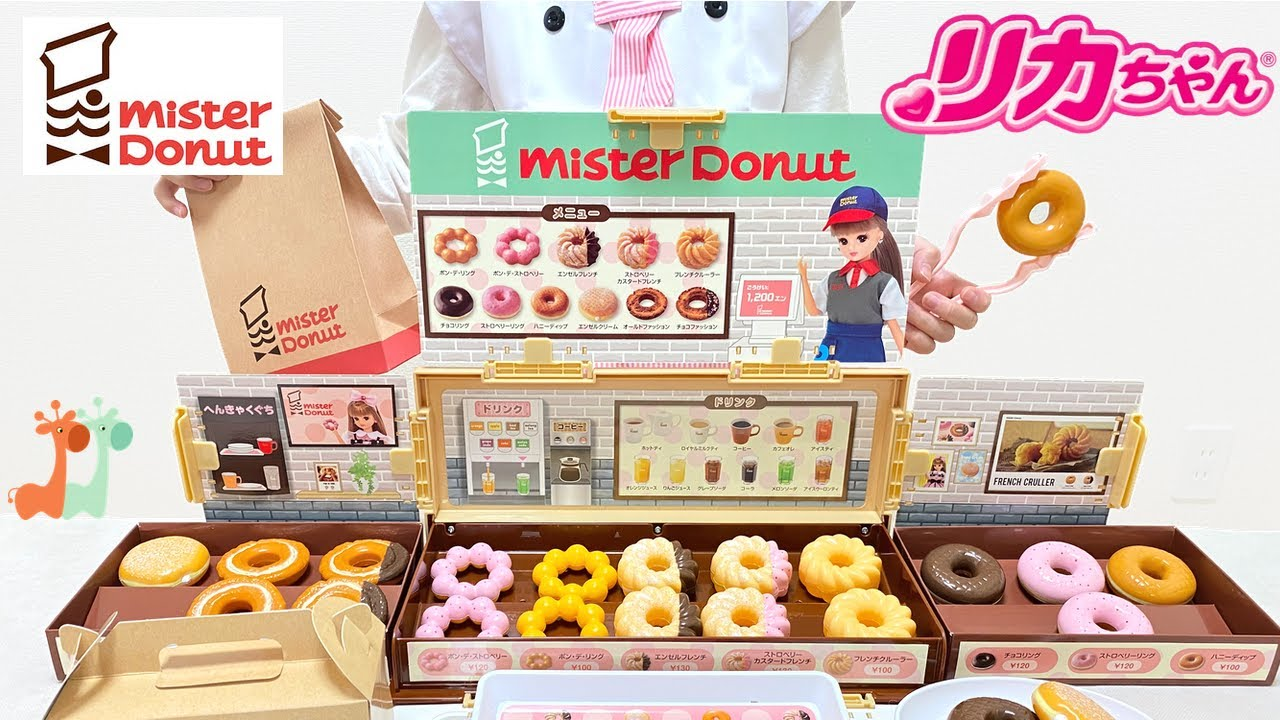 リカちゃん ミスタードーナツ メルちゃん ドーナツ屋さんごっこ / Licca-chan Donut Shop Playset