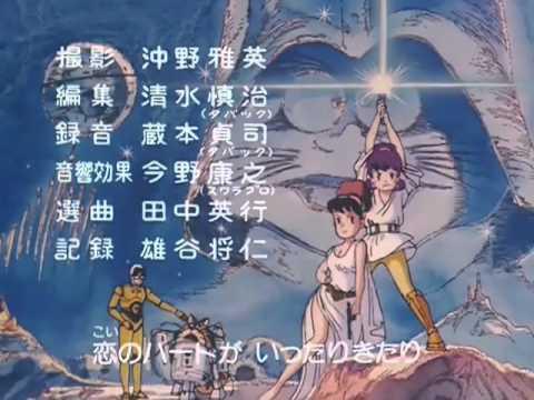 "Himitsu no Akko-chan 2 ED ""DONT YOU..."" 1988 - YouTube"