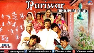 Pariwar Full Bhojpuri Songs   Dineshlaal Yadav (Nirhua), Pakhi Hegde, Rani Chatarji   Audio Jukebox