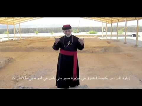 Oldest (Church of the East) Nestorian monastery Church found in Abu Dahbi UAE