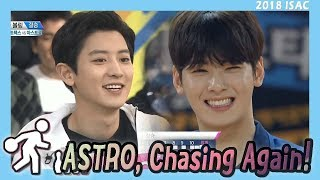 Download Video [Idol Star Athletics Championship] 아이돌스타 선수권대회 4부 - ASTRO, Chase again  20180216 MP3 3GP MP4