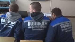 Омский колледж профессиональных технологий (ОКПТ)