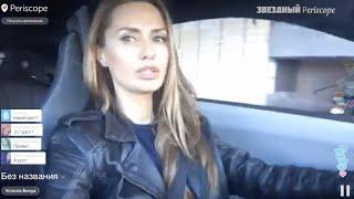 Виктория Боня за рулем BMW I8 Монако