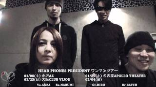 Head Phones President - 'A Happy New Year!' and a message about our solo shows