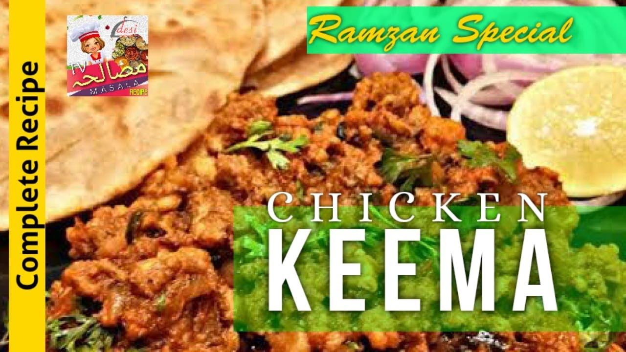 Keema   Chicken Keema   Qeema   Desi Masala Recipes Tv   Food Flies   Ramzan Recipes