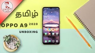 OPPO A9 2020 மற்றும் A5 2020 (5000 mah Battery | 4 Cameras) - Unboxing & Hands On (தமிழ்)