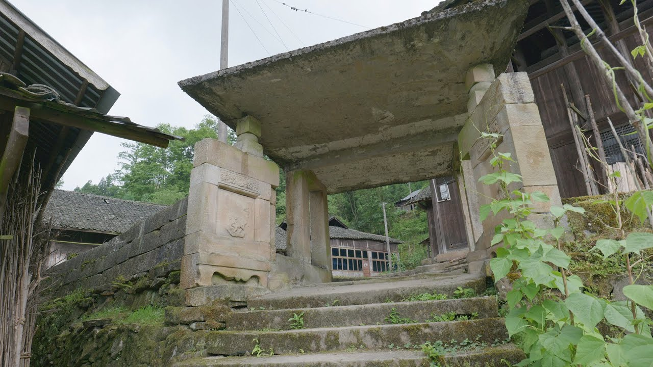ENGSUB 湖北深山里一座古老庄园,200年来蚊子飞不进去,原因至今不明 - Mosquitos' Forbidden Area For 200 Years