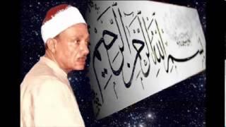 Abdulbasit Abdussamed İbrahim(35-41) Suresi Emevi Mescidi 1957 Yüksek Kalite Resimi