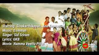 unkoodave-porakkanum-song-brother-s-version-namma-veettu-pillai-green-muzic-2-0