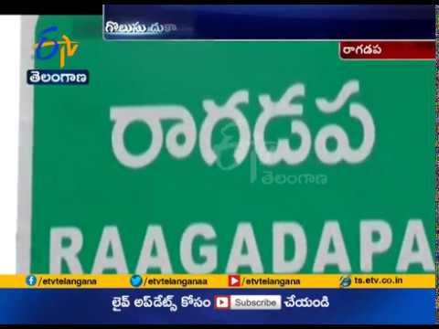 Nalgonda's Ragadapa Village | A Role Model for 100 Percent Liquor Free Villages