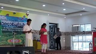 Jaison and Devika Performing in SGMWA 2016