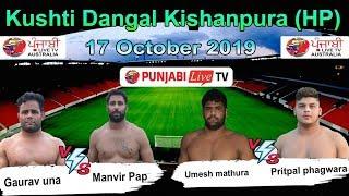 🔴 [Live] Kishanpura (Baddi) Kushti Dangal 17 Oct  2019