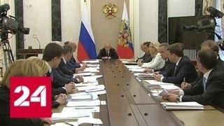 Путин поручил выяснить причины задержки строительства больниц в Севастополе - Россия 24