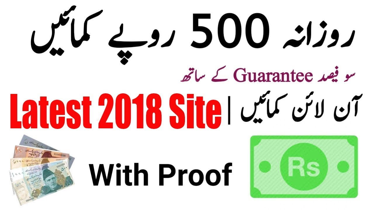 Online jobs in pakistan for students without investment urdu landis investments canberra