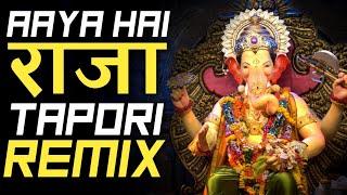 Aaya Hai Raja - Tapori Mix By Dj Sultn Shah || ...