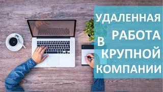 Professional Marketing - работа которая приносит высокий доход в Молдове