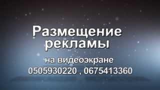 реклама экрана(, 2013-07-06T20:46:18.000Z)