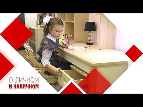 Стильная мебель для детской комнаты. Интерьер и дизайн.