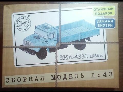 Сборная модель автомобиля ЗиЛ-4331. Обзор.