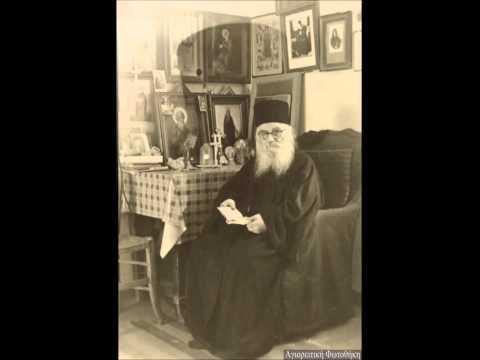Ο Γέροντας Ιερώνυμος Β' μέρος - Ομιλία Μύρωνος Ιερομονάχου