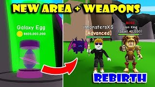 [NEW UPDATE] NEW AREA, 3 WEAPONS & REBIRTH STILL PETS In RPG WORLD SIMULATOR!! [Roblox]