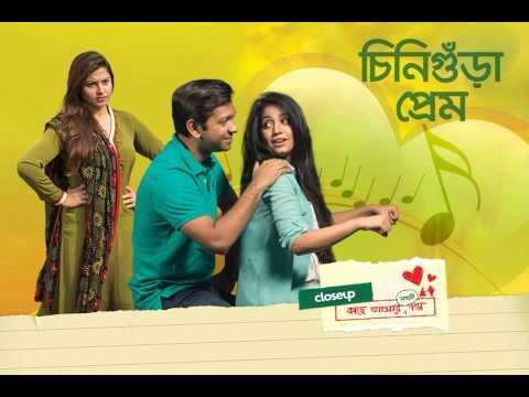 Chinigura Prem | Manbo Na - FUAD by Closeup Kache Ashar Shahoshi Golpo | Tahsan Khan