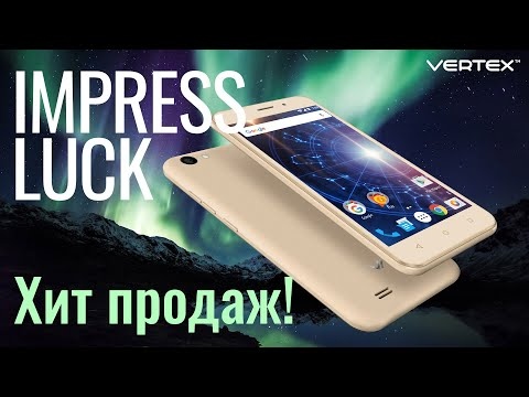 Обзор самого доступного смартфона Vertex Impress Luck за 3990 р!